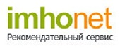 Интернет портал Имхонет персональный рекомендатор.