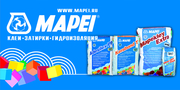 Строительные материалы продукции МАПЕИ (клеи, затирки, гидроизоляции)