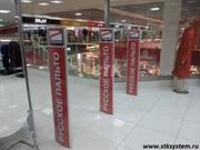 Системы защиты от краж для магазинов самообслуживания