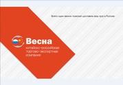 Доставка Товара из Китая в Россию (Иу, YIWU)