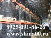 Продаем шины  для спецтехники со склада от поставщиков