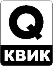 Ремонт компьютеров в Саратове КВИК