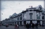 АРЕНДА площадей в Торговом Доме Центральный