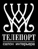 Салон интерьера Телепорт – креативная компания талантливых людей!