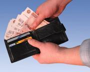 Помощь в получении кредита по паспорту.