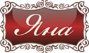 Салон красоты Яна: косметология,  уход за телом,  парикмахерские услуги