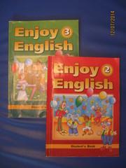 Английский язык 2 и 3 класс