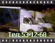 Грузовое такси в Саратове.89033281268