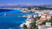 Отдых во Франции от 150 евро