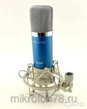 Конденсаторный микрофон SK-888