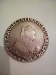 Монета рубль 1745г