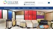 Магазин DELUXE предлагает купить обои в Саратове и декоративные материалы
