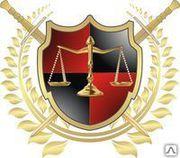 Предоставление всех видов юридических услуг для бизнеса
