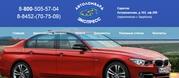 Автоломбард экспресс предоставляет займы под залог автомобилей в Саратове