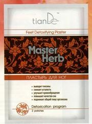 Детоксикационный пластырь для ног Master Herb