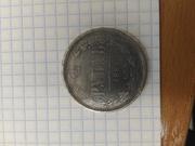 1 рубль Петров - 2, 75 1867года СПБ H I
