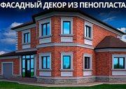 Франшиза производства изделий из пенопласта - Novak Technology