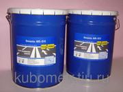 Краска дорожная АК-511 для разметки дорог