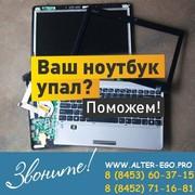 Заправка лазерных картриджей,  ремонт оргтехники,  ПК,  ноутбуков