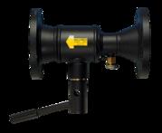 Клапаны балансировочные Ballorex Venturi DRV и FoDRV,  DP,  Dynamic