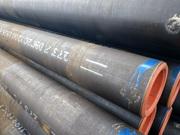 Трубы газлифтные 09г2с. Труба 09г2с нефтепроводная 13ХФА