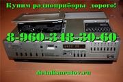 Куплю видеомагнитофоны СССР: Электроника ВМ-12,  ВМ-18,  ВМ-32,  М-Видео.