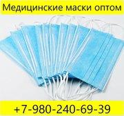 Медицинские маски оптом с доставкой в Саратове
