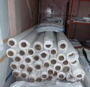 Укрывной материал Баннеры в рулонах. Ш= 3.2.м